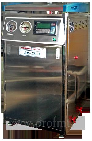Паровой стерилизатор ВК-75-01 2016 года