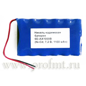 Аккумуляторные батареи для спирометров