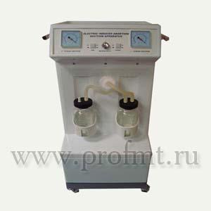 Аппарат для прерывания беременности 7C