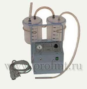 Отсасыватель хирургический ХО-450-1
