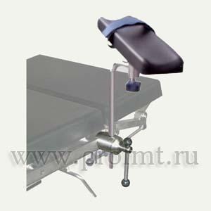 Комплект для операций с верхним позиционированием руки КПП-15