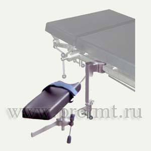Комплект для операций с нижним позиционированием руки КПП-16