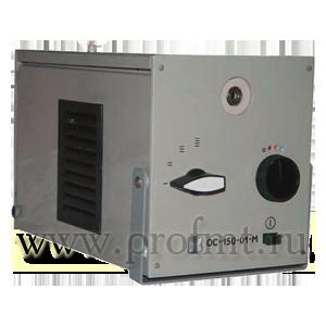 Осветитель эндоскопический  ОС-150-01