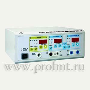 Аппарат электрохирургический ЭХВЧ Политом-2