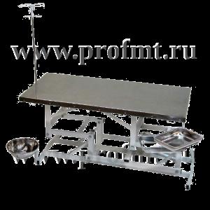 Стол ветеринарный с электроприводом СВУ