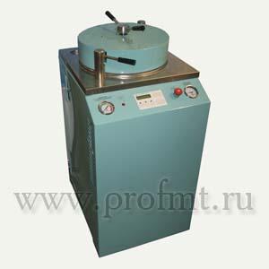 Стерилизатор паровой ВКа-75-Р ПЗ